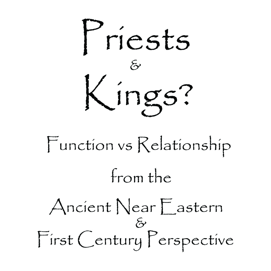 A Nation of Priests and Kings Pt 2 - The Individual Mandate to do Justice and Righteousness