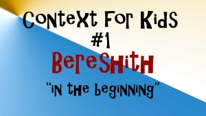 bereshith2015