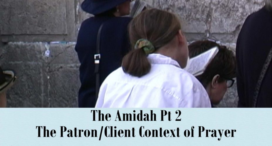 The Amidah: Approaching God as King and Provider
