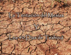 Tentacion-del-Mesias