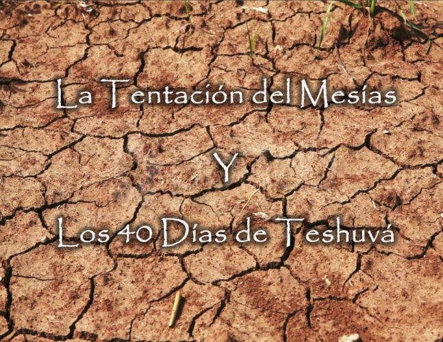 Los Cuarenta Días de Teshuvá y la Tentación del Mesías